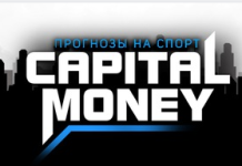 Capital money, capital money отзывы, Дмитрий Кавелин