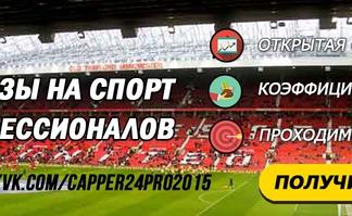 capper24pro, capper24pro ru, елена катц, каппер 24, capper 24, каппер24про, каппер 24 про, capper24