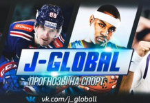 эдуард асатрян, j global, jglobal, j global прогнозы, j global отзывы, j global прогнозы +на спорт,j global прогнозы +на спорт отзывы