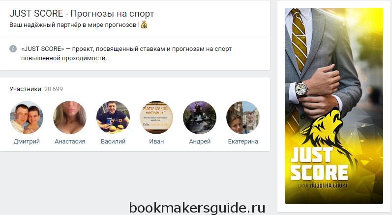 рейтинг букмекерских контор онлайн в россии